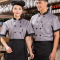Cách chọn đồng phục bếp nhà hàng khách sạn dựa trên yếu tố nào?
